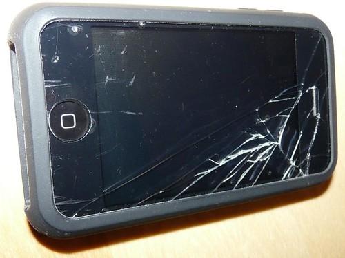 20090529 iphone