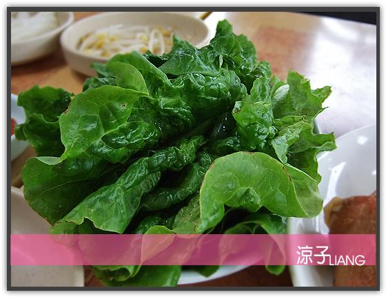 韓式炭火燒肉 道地小菜08