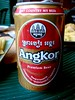 ankor