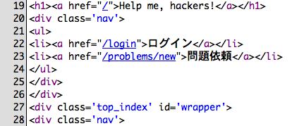 次のソース: http://help-me-hackers-production/