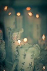 (Flash Parker) Tags: travel mountains expedition rain wind dusk buddha sunsets korea adventure storms exploration parker rites rituals tour south nikon photography sinheungsa flash farewell korea noctnikkor58mmf12 d700 farewellkoreatour badassglass seoraksannationalparksokcho nak6687