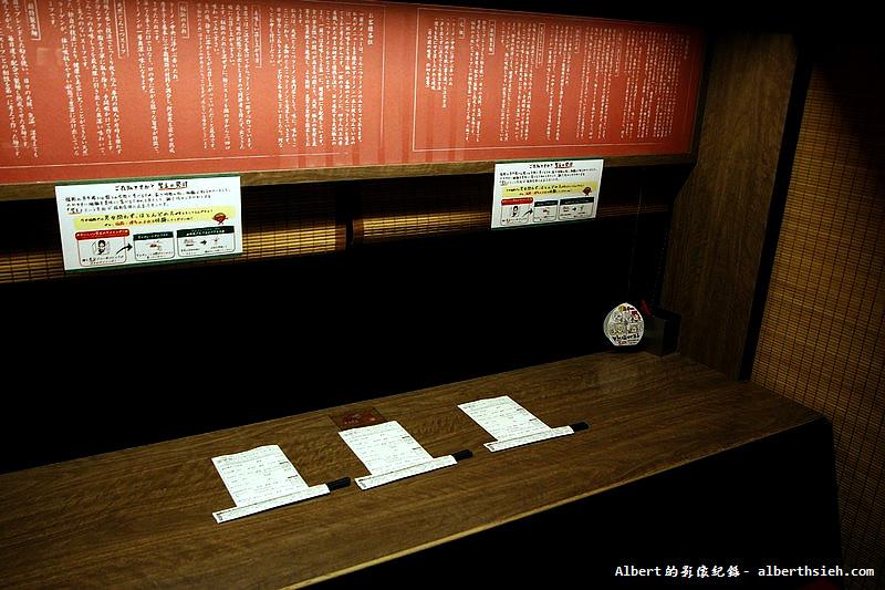 【日本廣島美食】廣島本通.一蘭拉麵 (8)