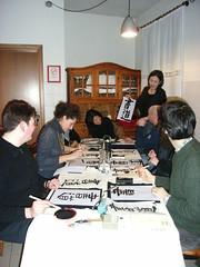 Maestra Sanae Nakamura 2006