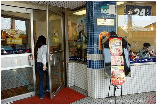 [速食]台北。麥當勞。麥香雞套餐|79元超值午餐