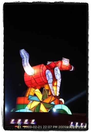 2009年台灣燈會在宜蘭 ---主燈&大型花燈 (9)