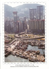 Causeway bay, HongKong (Bubble-GumIV) Tags: postcard postcrossing collection bubblegum