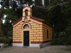 Small  Church at kefenari Kifisia (g_athens [swaping]) Tags: church athens greece kefalari  kifisia kifissia