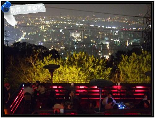 20090221陽明山草山夜未眠_20 by 唐妮可☆吃喝玩樂過生活.