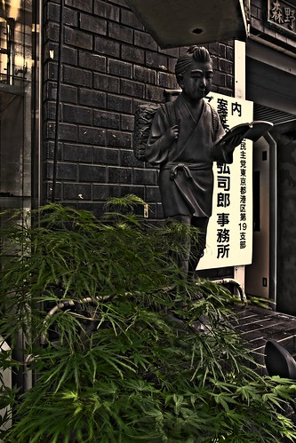 Kinjirou Ninomiya at Roppongi