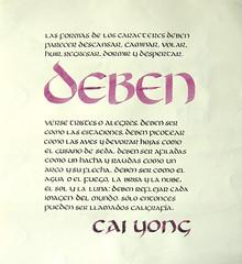 Tp1 | 2009 | Nivel 1 | Marilina Ruggero (catedracosgaya) Tags: tipografa caligrafa histricas cosgaya escrituras