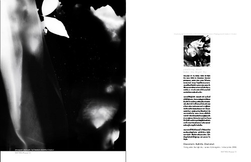 NATNALIN issue 39 :page 24 - 25