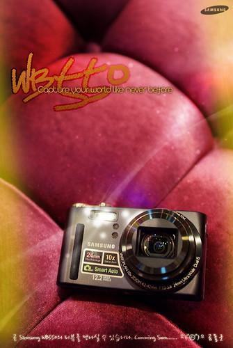 Akan Datang: WB550 - Review by Segadget