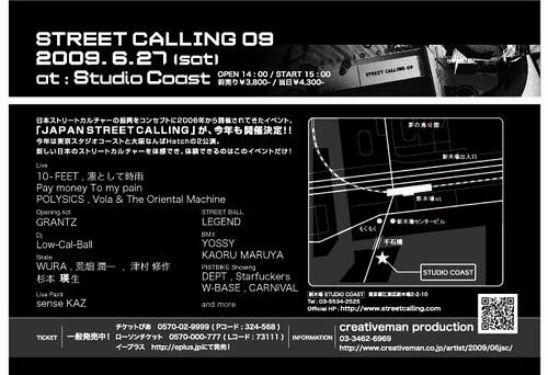 JAPAN STREET CALLING 09 TOKYO@新木場stdio cost