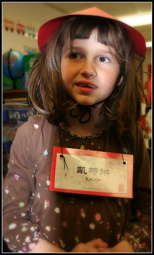 Kindergarten China Show | Flickr - Photo Sharing!