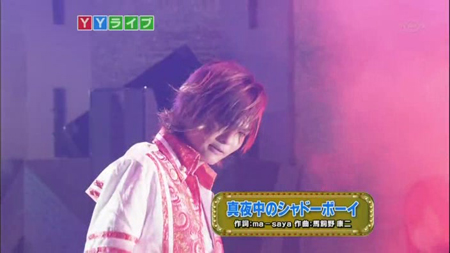 YY 2010-05-15 Hey!Say!JUMP Medley[(002195)07-55-45]