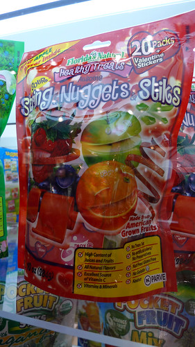 String Nuggets Stiks