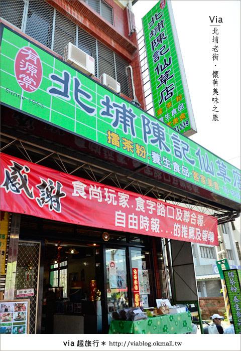 【新竹一日遊】北埔老街~在古廟舊巷內尋找專屬客家的美食47