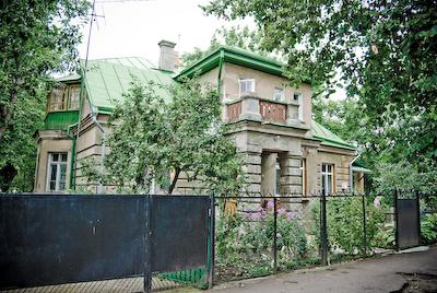 Житомир, улица</span>       <br/>              <br/>      <a href=