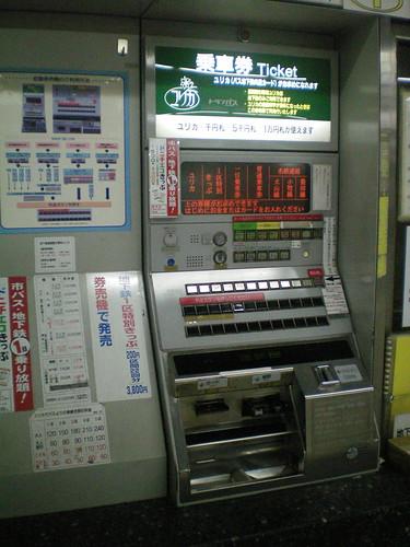 Typischer U-Bahn-Automat