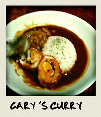 Gary's curry