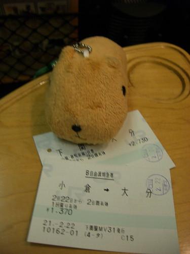 大分行き特急券/Limited Express ticket for Oita
