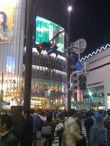 Huge Starbucks at Shibuya