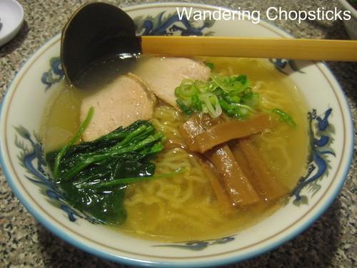 Aji Man Japanese Restaurant - San Gabriel 2