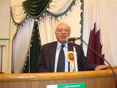 Prof.Fateh Mohammad Malik (Shaeqen E Fun Doha) Tags: fateh malik prof mohammad