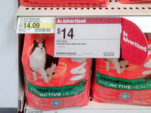 Target / As Advertised / IAMS Cat Food