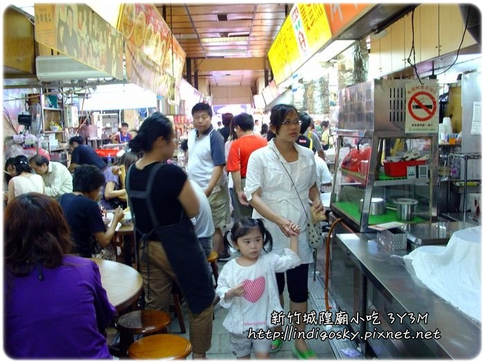 新竹城隍廟小吃-010