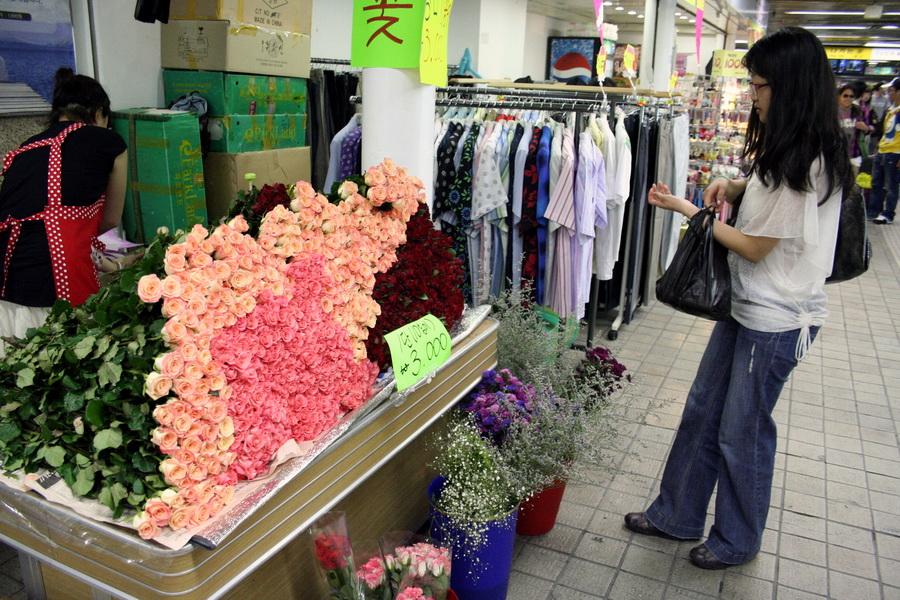 Underground flower shop