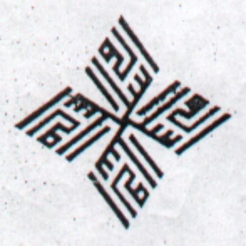 Zakat #2