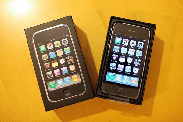 090626 iPhone