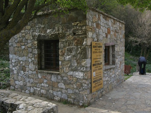 Imbros Gorge - Entrance at Imbros