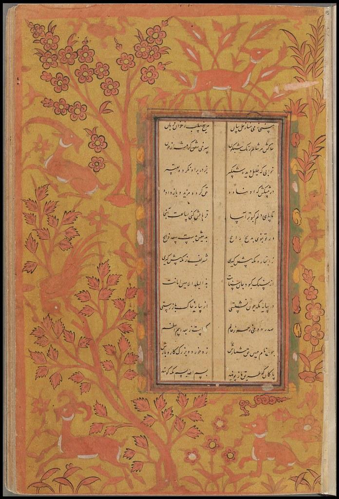 Khaqani MS e