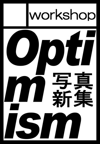 Optimism : new item for comicmarcket76