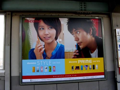 cellphone ad