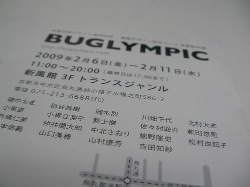 BUGLYMPIC