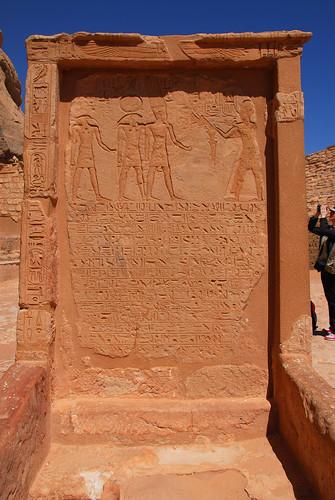 LND_3014 Abu Simbel