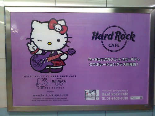 Hello Kitty x Hard Rock Cafe