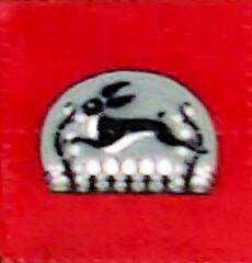 Old PRBL Logo (I-cocoy22-I) Tags: old bus rabbit logo line philippine prbl