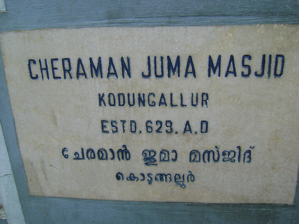 thrissur muslim Malappuram district the ancient kerala school of astronomy and mathematics though mainly centred in thrissur also had malappuram is one of two muslim.