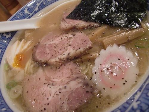 Aoba (by HAMACHI!)