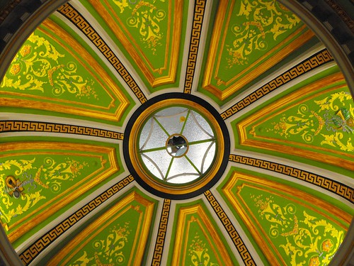 Adams Memorial Library Dome Interior