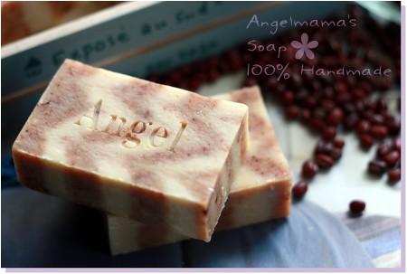 紅豆牛奶磨砂皂4