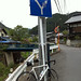 埼玉県道61号起点