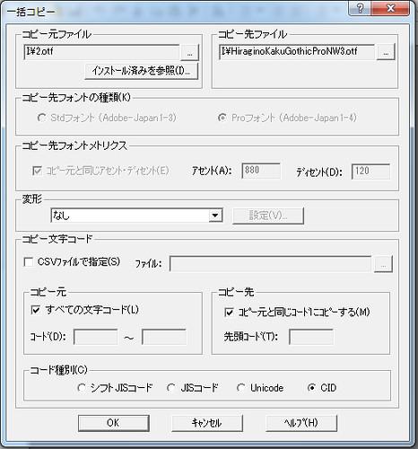 2011060610