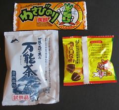 lyssa_jpnz_food
