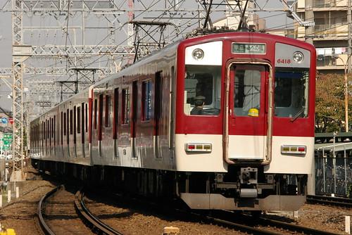 Kintetsu6400series in Kawachi-Amami,Matsubara,Osaka,Japan 2008/11/14