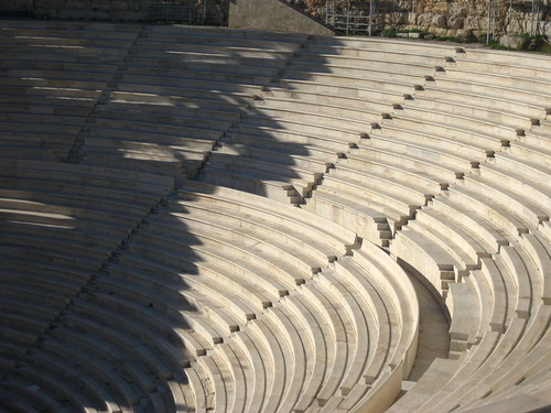 The Acropolis: Odeon of Herodes Atticus